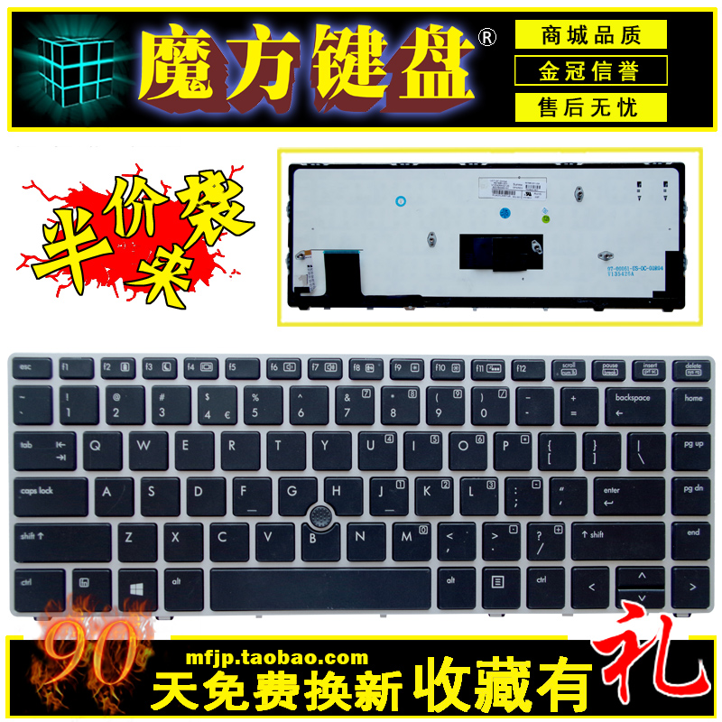 FOR HP EliteBook Folio 9470M 9470 9480 9480M backlight laptop keyboard new keyboard for hp elitebook folio 9470 9470m 9480 697685 backlist ru russian swiss layout