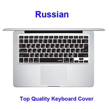 Russian Silicone Keyboard Cover Skin Protective Sticker Film for MacBook Pro 13″ 15″, wireless, America Stock, 4colors