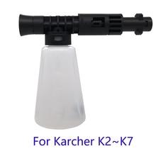 High Pressure Washer Snow foam lance/ foamer gun cannon/ Foam Generator/ Foam Nozzle/ CarWash Soap Sprayer for Karcher K Series