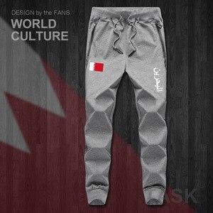 Image 4 - Bahreïn BHR Bahraini Islam arabe hommes pantalons joggers combinaison pantalons de survêtement survêtement fitness polaire tactique décontracté nation nouveau