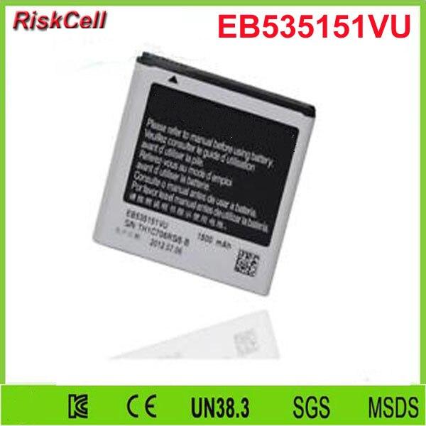 100 шт./лот Замена Аккумулятор Для SAMSUNG Galaxy S Advance B9120 i659 <font><b>i9070</b></font> EB535151VU