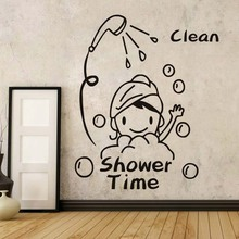 Shower Time Bathroom Wall Stickers Baby Have A Bath Mural Removable Vinyl Waterproof Home Decor Wallpaper For Kids