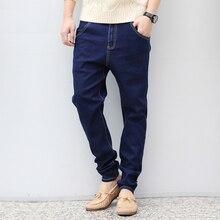 Top Designer Men's Plus Size Jeans Male Spring and Autumn Skinny Slim Pencil Pants Harem Pants