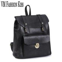 VM Мода поцелуй Женская как рюкзак школьные сумки для девочки подростка через плечо сумка PU Кожаные Рюкзаки повседневные однотонные рюкзаки
