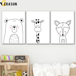 Image 2 - Cuadro sobre lienzo para pared con imagen de jirafa, conejo, zorro, guardería, blanco y negro, carteles nórdicos e impresiones, cuadros de pared para decoración de habitación de niños