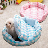 New Dog House Cats Beds Ice Blue Warm Pink Puppy Pets Bed Summer Sleeping Mat Shape