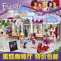 НОВОЕ Прибытие БЕЛА 444 шт. Друзья Heartlake Кекс Кафе Магазин Совместимость Legoes 41119 Девушки Строительство Игрушки Подарок