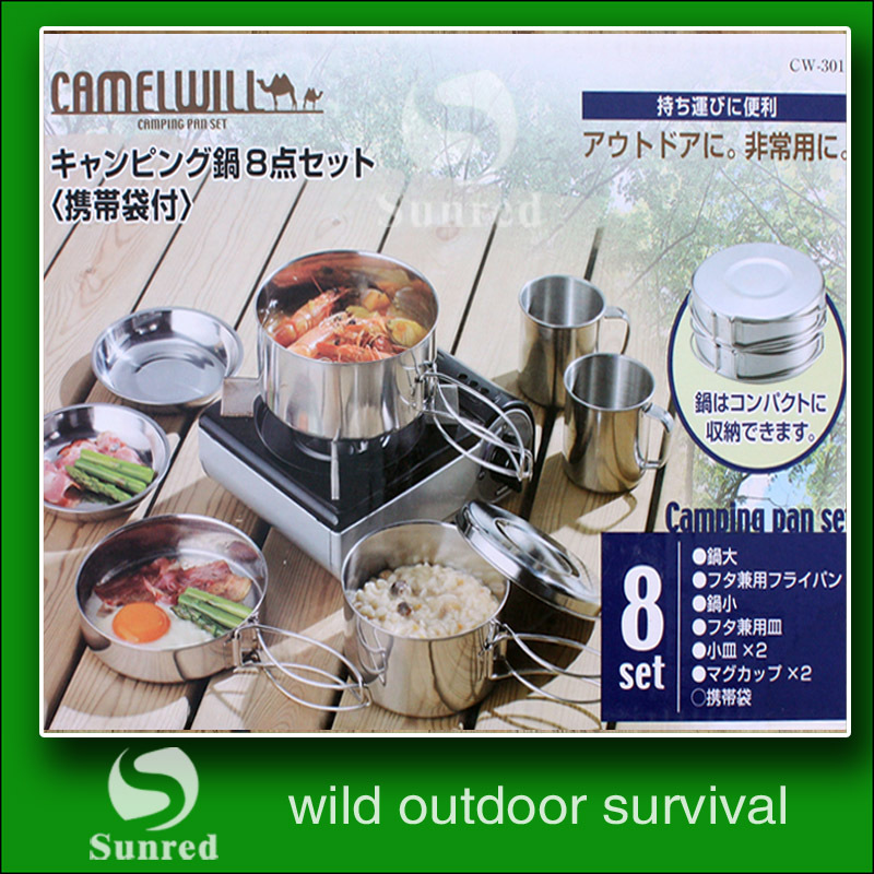 buy srdwos 8 pcs outdoor stainless steel