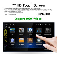 NEWEST 7 Inch 1024 600 HD RK A705 For Android 6 0 Car MP5 DVD Player