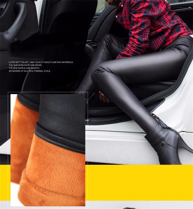 fleece pu leggings01