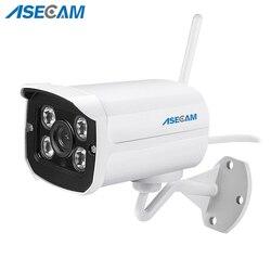 HD 1080P bezprzewodowa kamera IP gniazdo kart SD 2.0MP kamera Wifi do monitoringu Array IR Night Vision Metal wodoodporna na zewnątrz