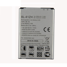 Original High Capacity BL-41ZH battery for LG Leon C40 L50 D213N H340 H345 MS345 H343 Risio TRIBUTE 2 LS665 leon h324
