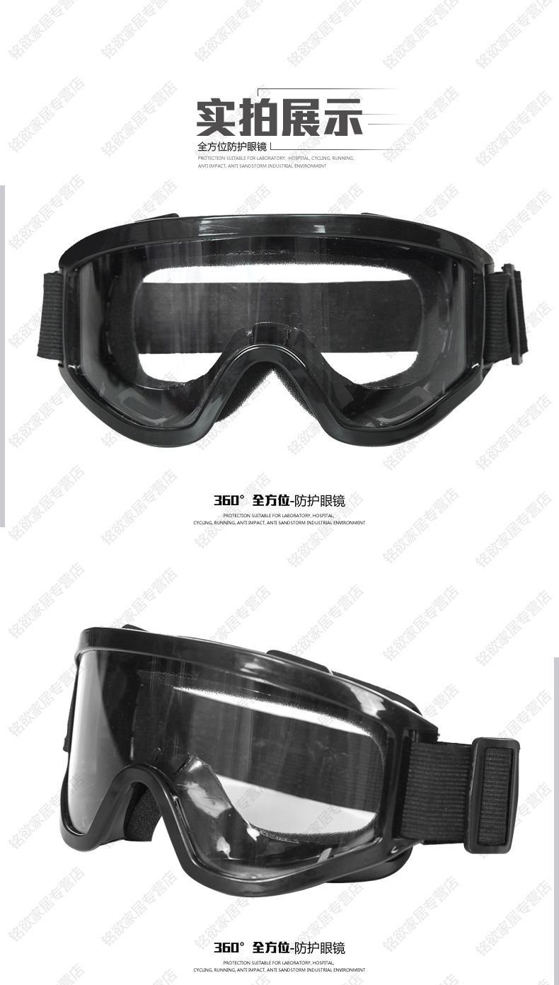 Hot Workplace Safety Supplies Eyes Protection Clear Protective Glasses Wind and Dust Anti-fog Lab Medical Use Safety Goggles 6