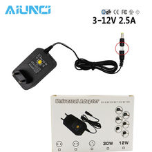 3V 4.5V 5V 6V 7.5V 9V 12V 2A 2.5A AC DC Adaptor Adjustable Power Adapter Universal Charger Supply for led strip 30W SP 500ma 1A(China)