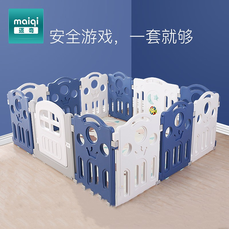 Maiqi детский игровая площадка Домашний ребенок Детская безопасность ударопрочный забор ползающий коврик детская площадка