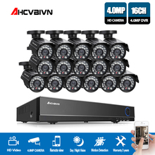 AHCVBIVN 16CH CCTV System 4MP HDMI Output Video Surveillance DVR Kit with 16PCS 4.0MP HD Home CCTV Security Camera System