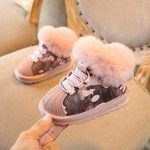 Зимние модные детские ботинки для мальчиков и девочек, обувь с кроличьим мехом, теплые плюшевые детские ботинки с мягкой подошвой, кожаные зимние ботинки