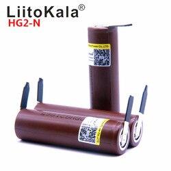 2019 LiitoKala HG2 18650 3000mah перезаряжаемый аккумулятор для электронных сигарет мощность высокой разрядки, 30A большой ток + DIY nicke