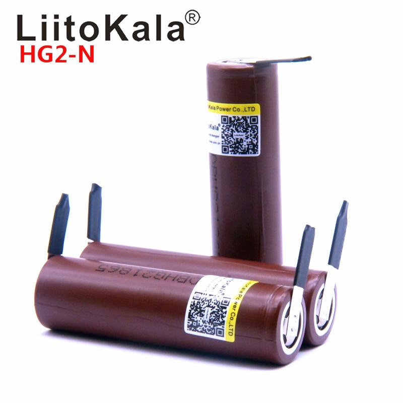 Лидер продаж, перезаряжаемая батарея LiitoKala HG2 18650 3000 мАч, высокая мощность разряда, 30 А, большой ток, никелевые полоски «сделай сам»