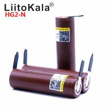 Liitokala quente hg2 18650 3000mah alta potência de descarga de energia da bateria recarregável alta descarga, 30a grande corrente + diy nicke