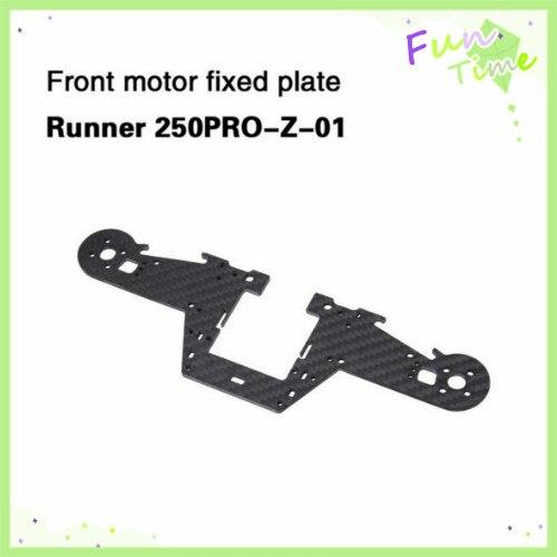 Walkera Runner 250 Pro Parts Front Motor Fixed Plate Runner 250PRO-Z-01 Runner 250 Pro Spare Part