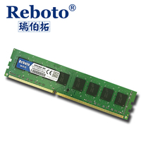 Reboto Brand New Sealed DDR3 4GB 1600 MHZ Desktop PC3 12800 RAM Memory Compatible With All