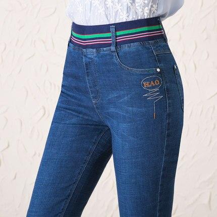 Moda Cintura Vaqueros Pantalones Invierno 1 Gran De Las Delgado Nueva Ropa Mujeres Elástico Alta Tamaño E Otoño zqOqdaW