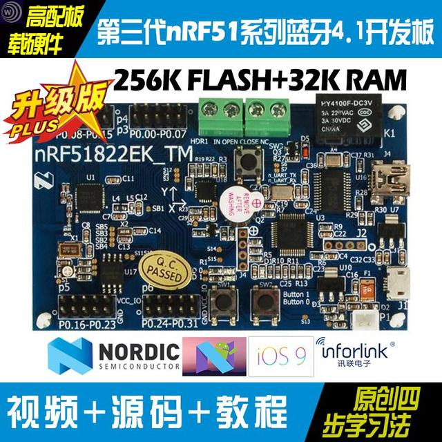 US $49 99 |Upgrade! Video tutorial Bluetooth 4 1 4 development board  nRF51822 development board RAM SNIFFER 32K on Aliexpress com | Alibaba Group