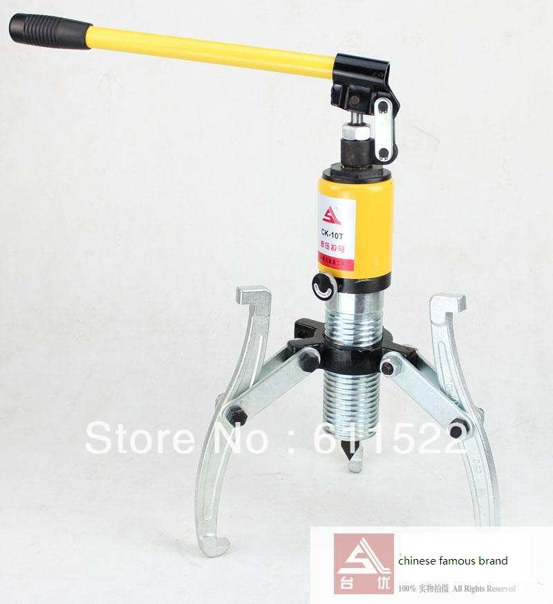Hydraulic Gear Puller Harbor Freight : Hydraulic bearing puller manufacturer enerpac brand three
