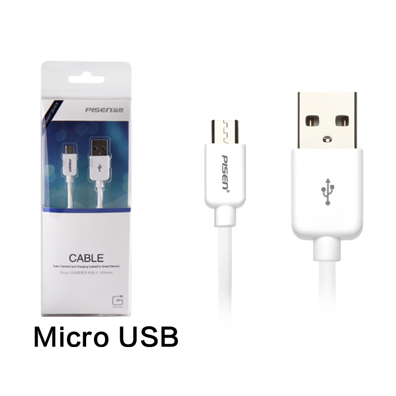 EXUAV Pisen Micro USB 2 Data Transmit /Charging Cable 1500mm For Pix