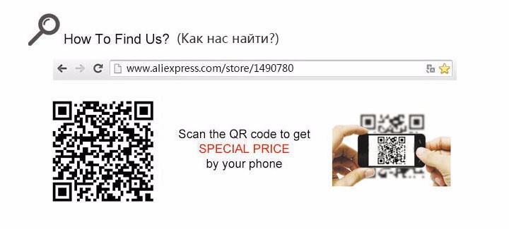 scan to cellphone