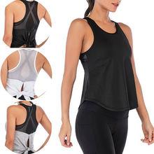 Женская спортивная рубашка для фитнеса без рукавов, топ для йоги, майка для бега, спортивная майка, одежда для йоги, гимнастики, майка, быстросохнущая
