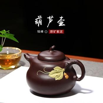 Yixing Zisha Teapot tea infuser Famous Master all Handmade Purple Clay Teapot Chinese Kung Fu Tea Set for brewing tea