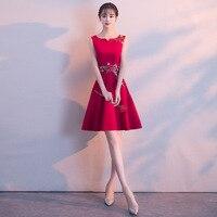 Bride Cheongsam Oriental Women Wedding Qipao Fashion Chinese Style Elegant Dress Luxury Robe Party Dresses Vestido S XXL