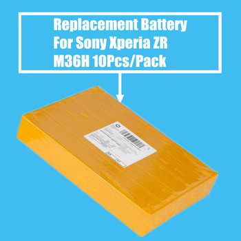 10Pcs/Pack 2300mah Replacement Battery For Sony Xperia ZR SO-04E M36H C5502 C5503 High Quality