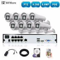 BFMore H.265 PTZ 5.0MP POE 8CH NVR Kit CCTV System IP Camera 5 50mm 10X IP66 Outdoor Weatherproof Video Security Surveillance