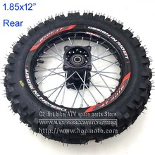80/100-12 Guangli Tyres 1.85 x 12inch Rear Rims Wheel Steel Hub Black Wheels 32 spoke 15mm axle hole dirt pit bike Kayo Apollo