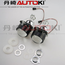 Free Shipping Autoki 2.5 inches H1 Mini HID Bi-xenon Projector Lens LHD RHD for Auto Headlight H4 H7 H11 9005 9006