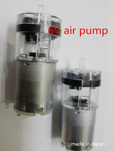 DC Pump Motor MITSUMI  Air Pump  /Oxygen generator/ 370 dc motor dc pump Motor Free Shipping