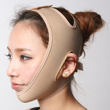 1pcs Ultra-thin Lift Up V Face Line Belt Facial Slimming Bandage Belt Reduce Double Chin Face Thining Band Slimmer Tool