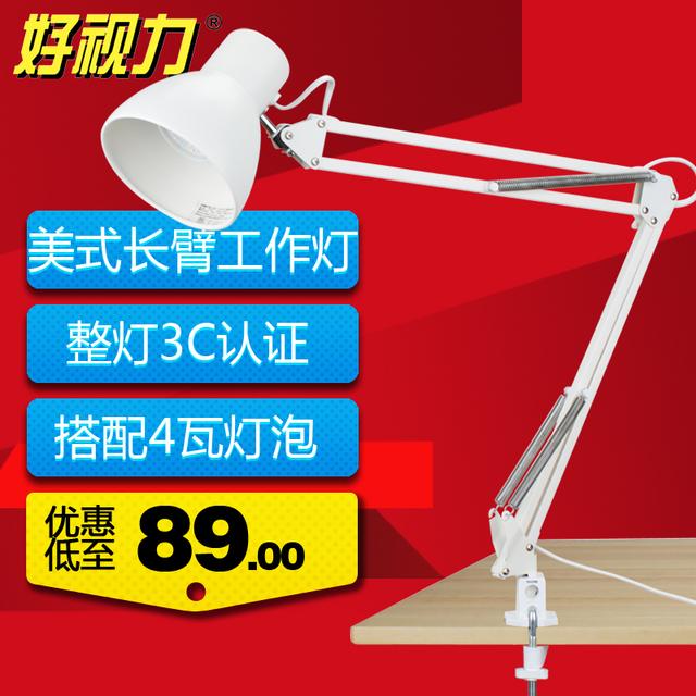 Boa visão lâmpada led americano luzes braçadeira olho dobrável braço longo clipe cama - iluminação