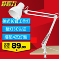 Good eyesight american led lamp eye clamp lights folding long arm clip bed-lighting