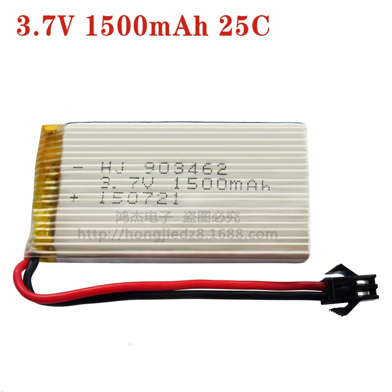 5pcs pack Lipo font b Battery b font 3 7V 1500mAh 25C Helicopter font b Battery
