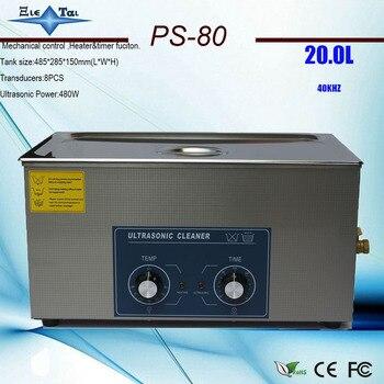 Купон Дом и сад в Five-star international Ultrasonic Equipment Co.,Ltd со скидкой от alideals