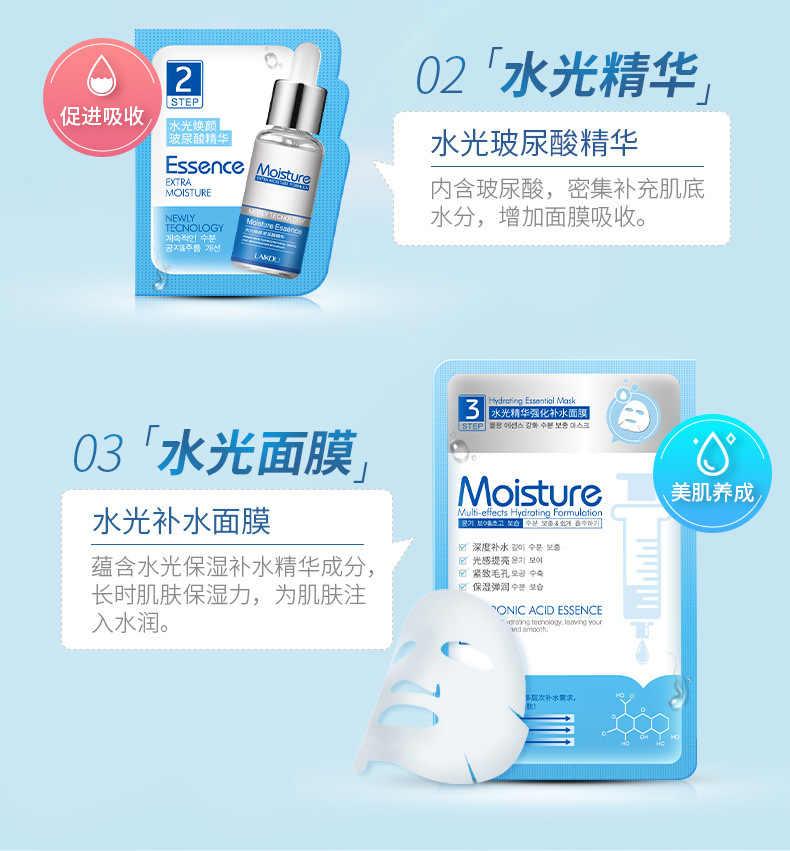 10 pz/lotto LAIKOU 3in1 Maschera di pulizia Profonda di Umidità Maschera Essenziale di Nuova tecnologia Cinese maschera di seta