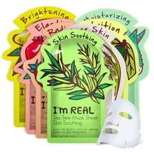 I'm REAL Tony mony Face Mask Moisturizing Facial Mask Oil Control Whitening Shrink Pores Korean Sheet Face Mask Skin Care
