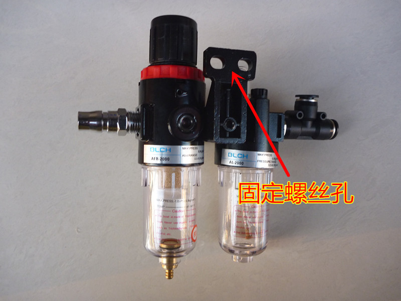 US $59 84 12% OFF|STARPAD FOR Tyre oil water separator filter accessories  tire changer tire changer oil mist pressure regulator wholesale,-in Tire