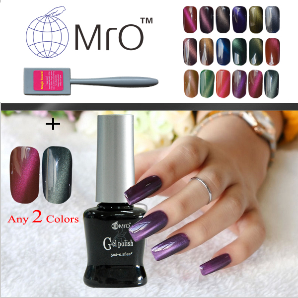 Aliexpress.com : Buy MRO 2 pieces/lot with a magnet for gel nail ...