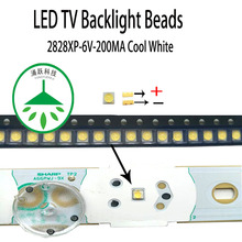 100Pcs/lot new high power led 2828 6v 200ma lamp beads cool white for repair led lcd tv backlight bar and strip hot new led backlight bar strip for konka kdl48jt618a kdl48jt618u kdl48ss618u 35018539 35018540 6 leds 6v 442mm