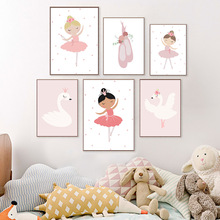 Cartoon Ballet Girl Canvas Prints Pink Swan Wall Pictures For Kids Rooms Nordic Posters And Prints Nursery Wall Art Unframed цена и фото
